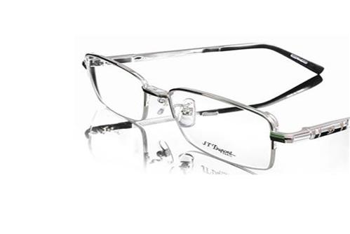 Titanium Eyeglass Frame